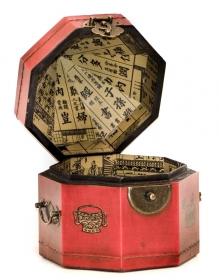 Cutie Bijuterii -Broscuta - PV14-4644 Jewelry box Gongga
